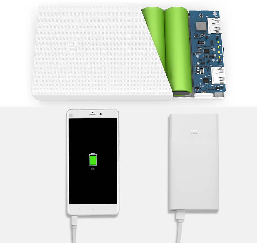 Xiaomi_Mi_power_bank_20000mAh_White7.png