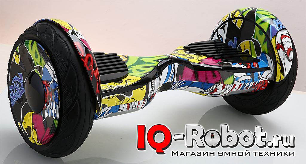 Зимний гироскутер 10,5 Smart Balance Premium Galant граффити с черепами клоуны