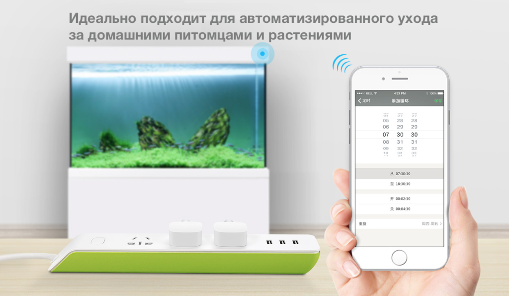 Умный Wi-Fi удлинитель Broadlink